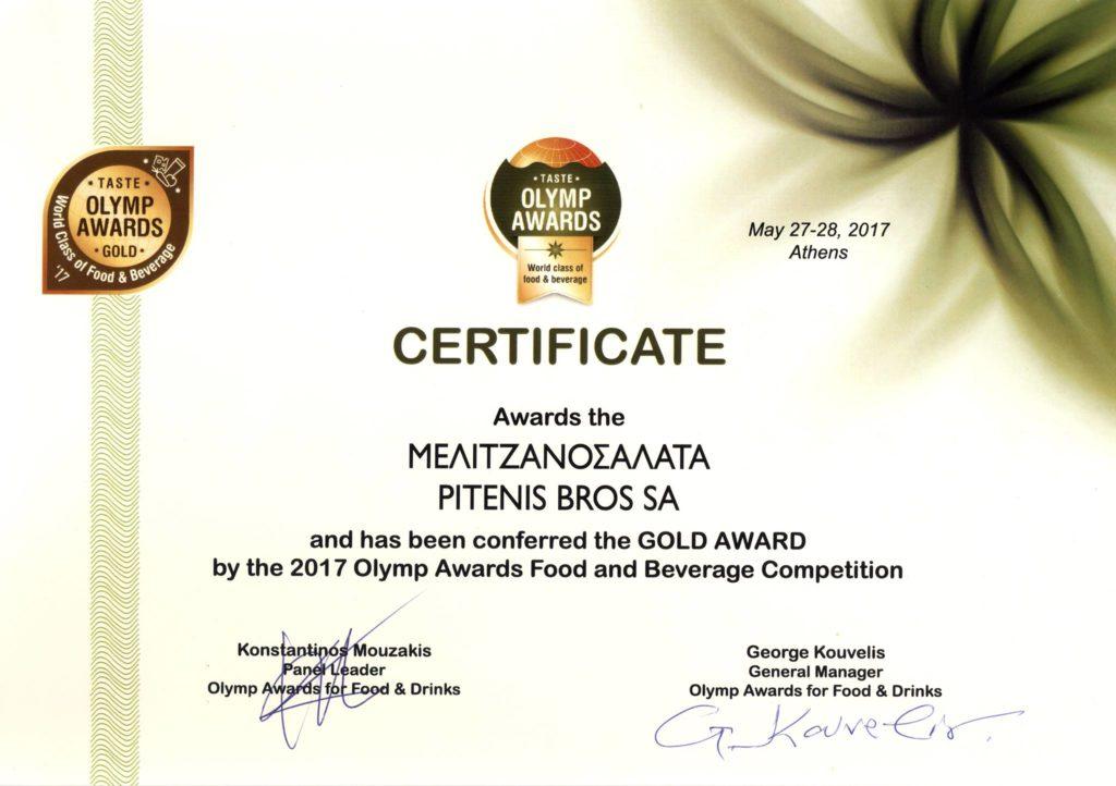 Βραβείο Taste Olymp Awards 2017