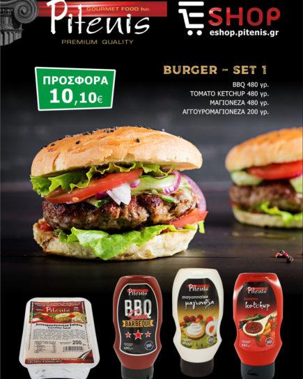 2021 05 12 Burger 1 ok m