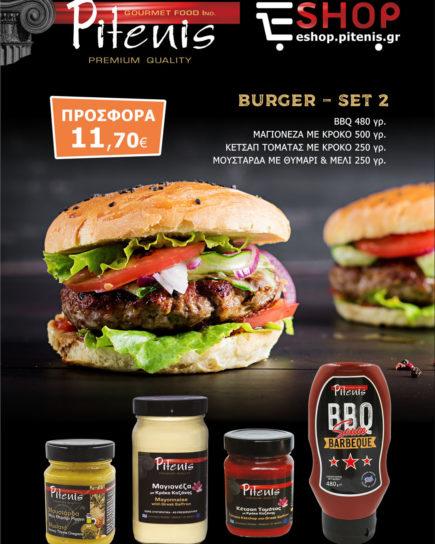 2021 05 12 Burger 2 ok m