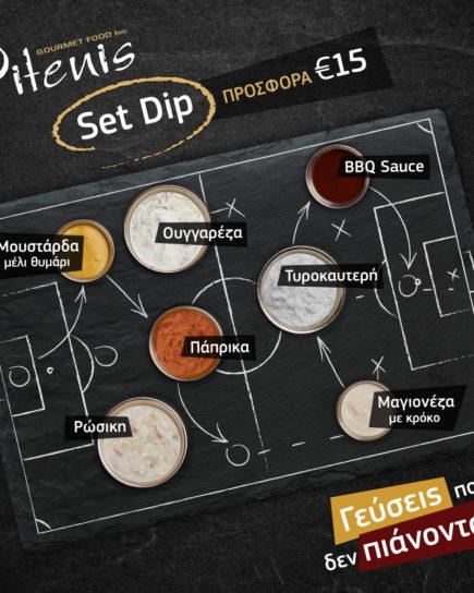 set dip1